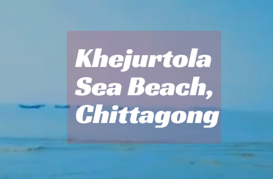 Khejurtola Sea Beach, Chittagong|you should know before travel