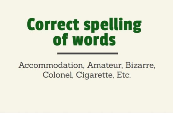 Most commonly misspelled words